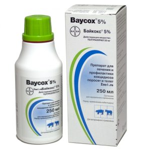 baycox-5-250-ml