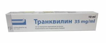 trakvilin-750x750